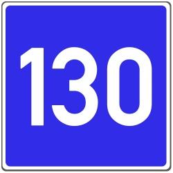 Bis 2013 wurde die Richtgeschwindigkeit durch ein Schild angekündigt.